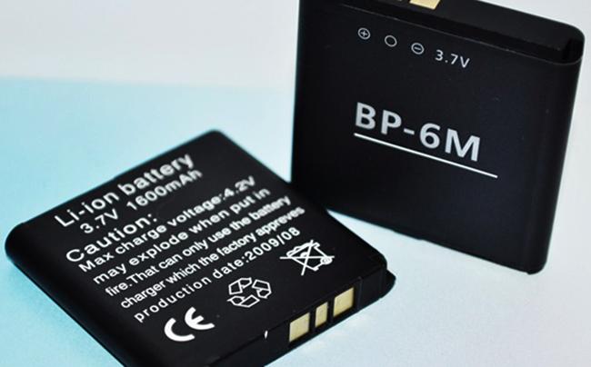 Батареи литий-ионные