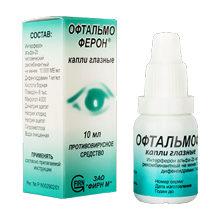 Как правильно хранить препарат Офтальмоферон