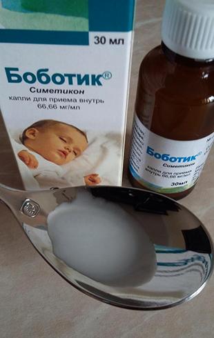 Капли Боботик перед применением