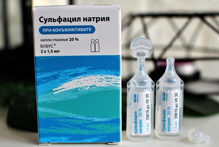 Сульфацил-натрия в форме капель для глаз