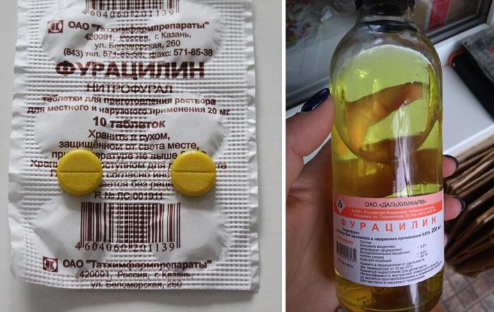 Фурацилин в таблетках и растворе