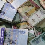 Как и где правильно хранить деньги?