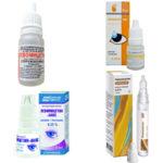 Как хранить капли Левомицетин