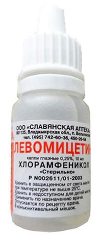 Капли Левомицетин ООО «Славянская аптека