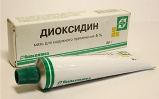 Мазь Диоксидин