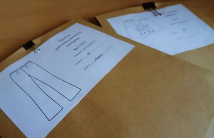 Выкройки в конверте