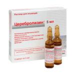 Где и как хранить препарат Церебролизин