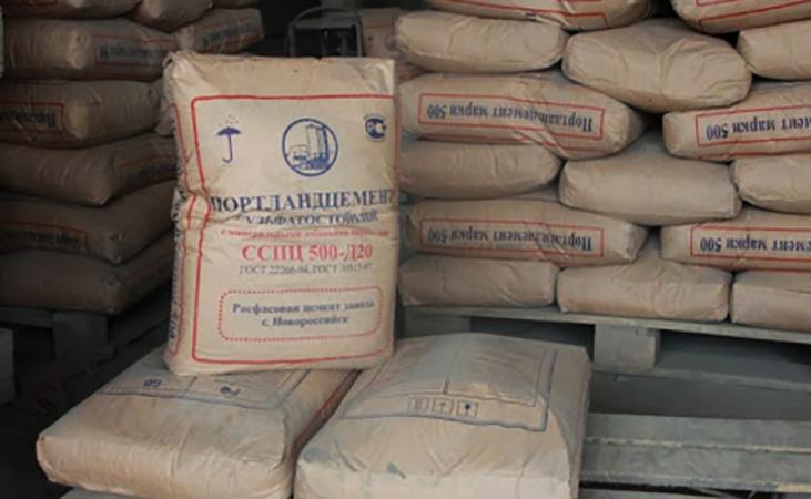 Цемент в упаковках