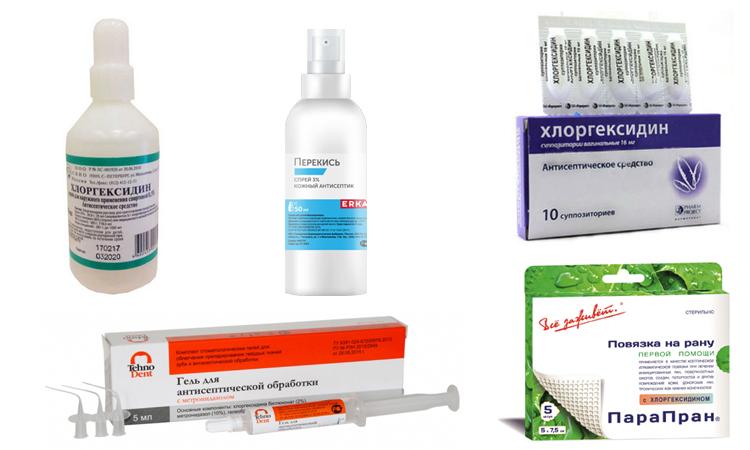 Хлоргексидин — формы выпуска