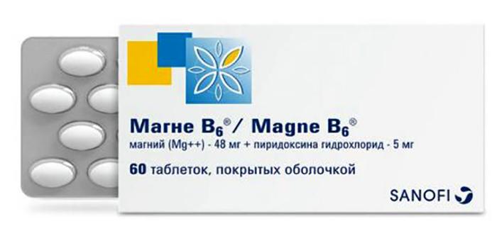 Магне В6 таблетки