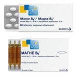Как хранить препарат Магне В6