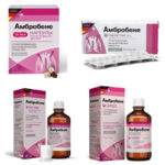 Как хранить препарат Амбробене
