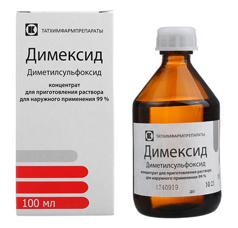 Димексид жидкий