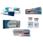 Как хранить правильно препарат Ацикловир