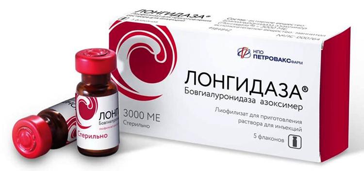 Лиофилизат лонгидазы