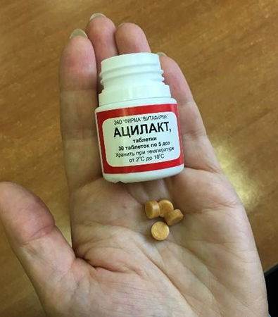 Таблетки Ацилакта