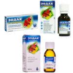 Как хранить правильно препарат Зодак