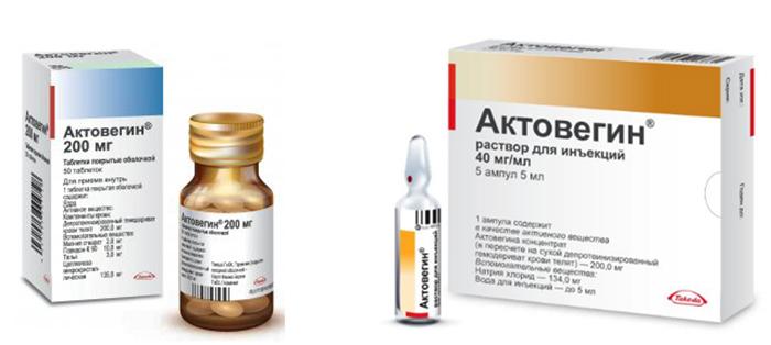 Таблетки и ампулы Актовегин