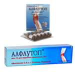 Алфлутоп — условия и правила хранения препарат