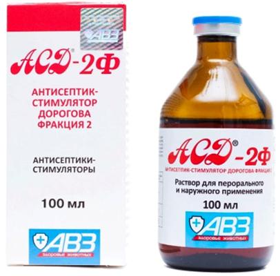 Лечебный препарат АСД-2Ф