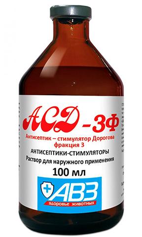АСД-3Ф