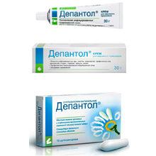 Депантол — как хранить препарат