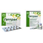 Как хранить препарат Гептрал