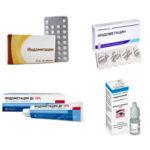 Как правильно хранить Индометацин