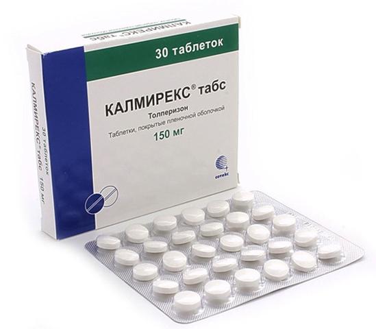 Калмирекс таблетки