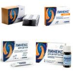 Как и где хранить препарат Линекс