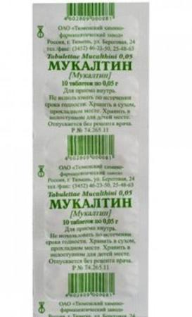 Бумажная упаковка в форме таблеток