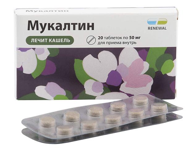 Упаковка из поливинилхлорида в форме таблеток