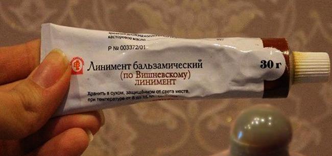 Мазь Вишневского в руках