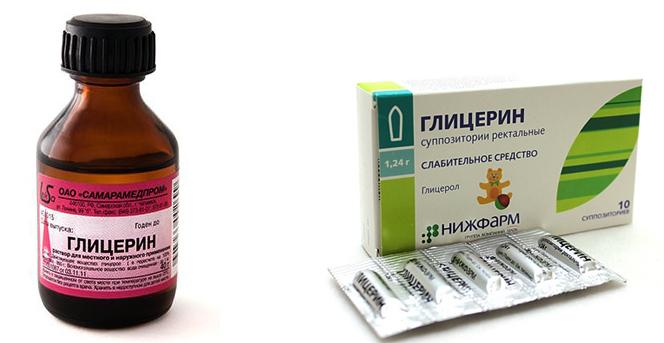 Лекарственные формы глицерина