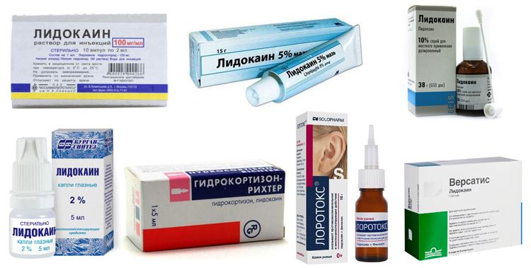 Формы выпуска лидокаина