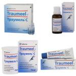Как хранить препарат Траумель