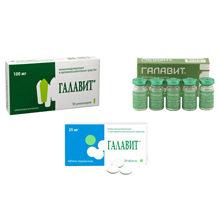 Как хранить препарат Галавит