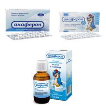 Анаферон — как хранить препарат правильно