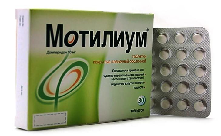 Мотилиум таблетки в плёночной оболочке