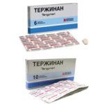 Тержинан — как хранить препарат