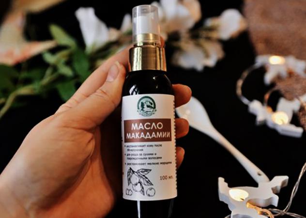 Масло макадамии «Дары природы»