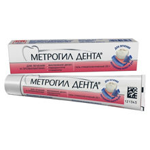 Как хранить препарат Метрогил Дента?
