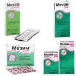 Как и сколько хранить препарат Мезим?