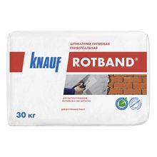 Как хранить штукатурку Ротбанд и какие у нее сроки годности?