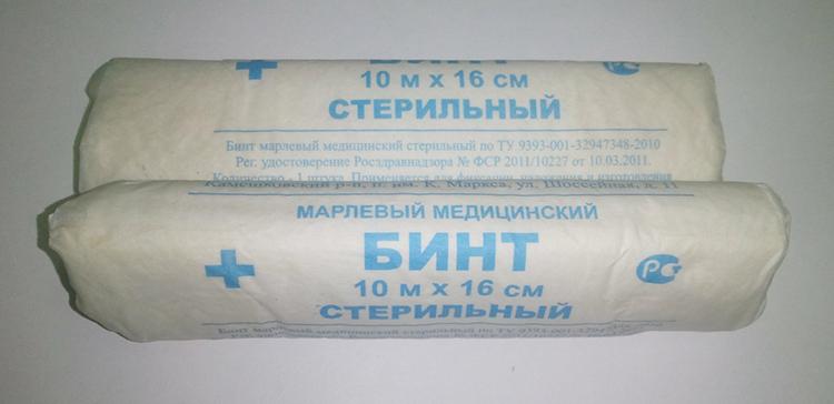 Стерильные бинты в упаковке