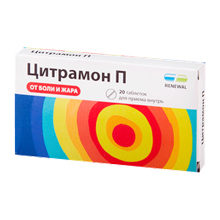 Как хранить препарат Цитрамон?