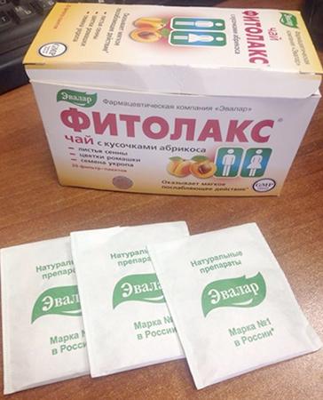 Фитолакс Чай